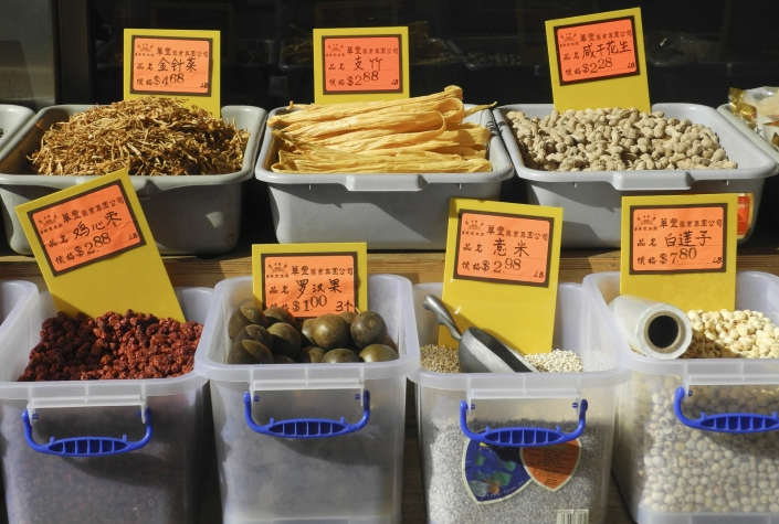 Chinese food ingredients for sale, New York City